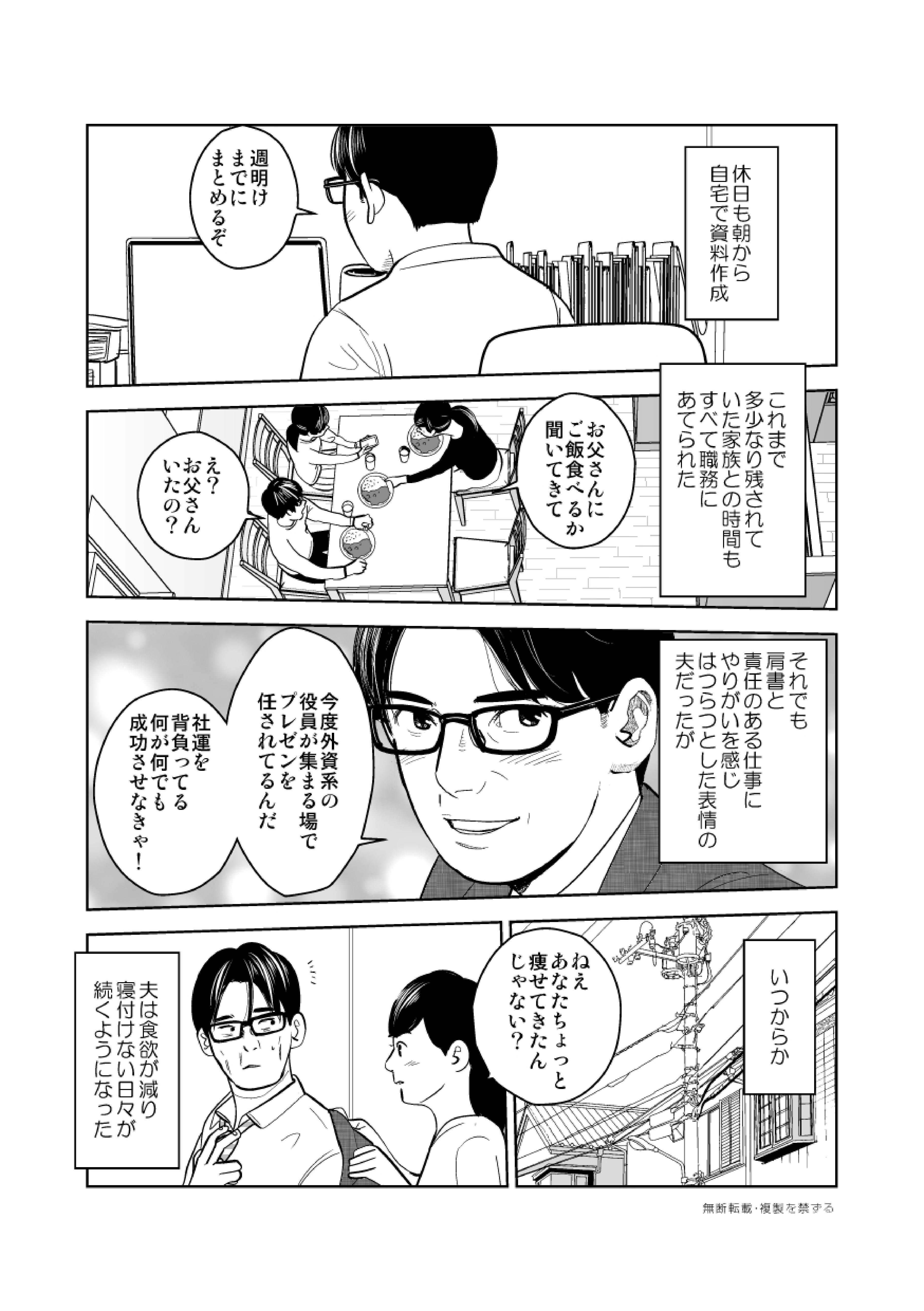 page-7-001