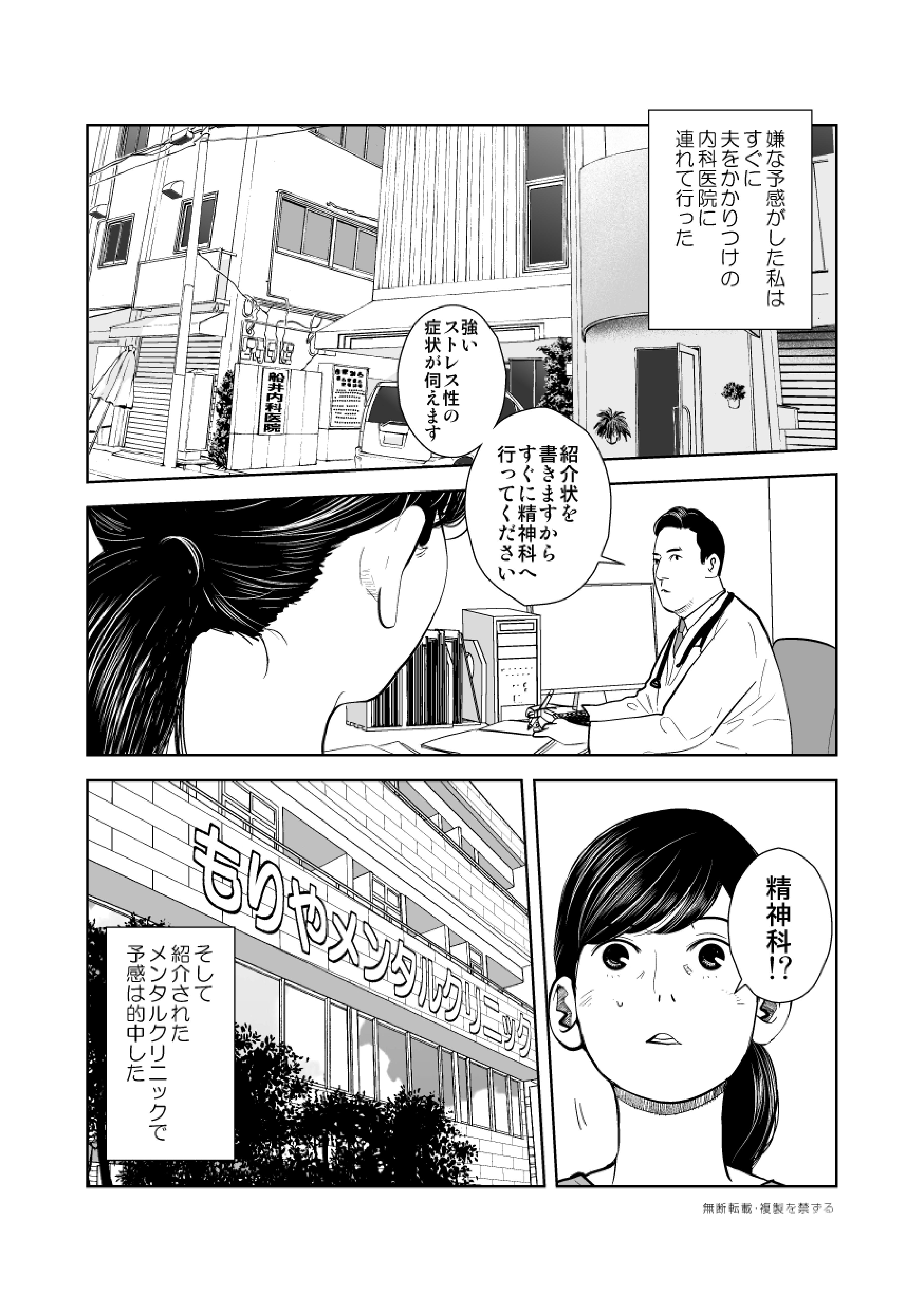 page-9-001