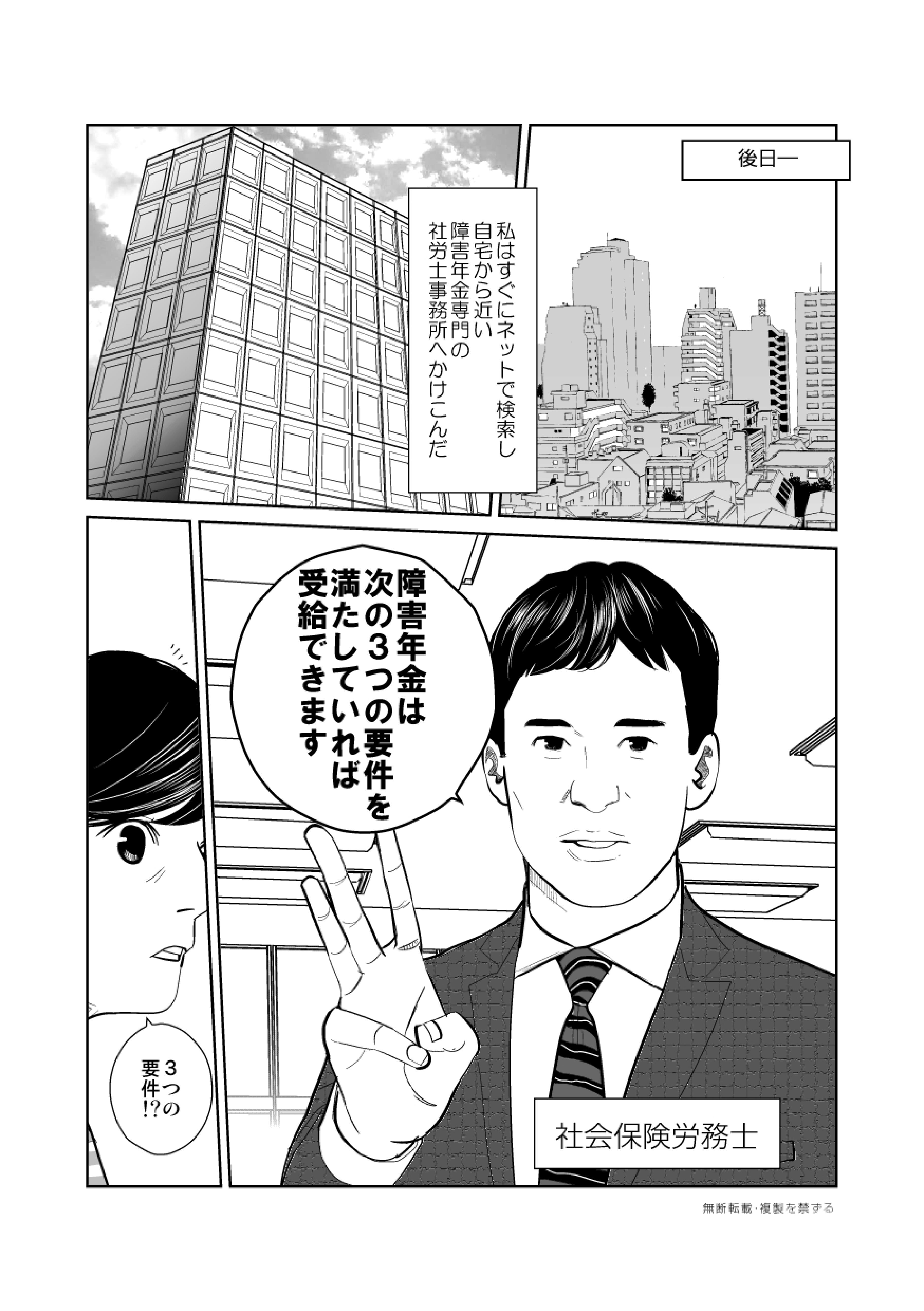 page-13-001