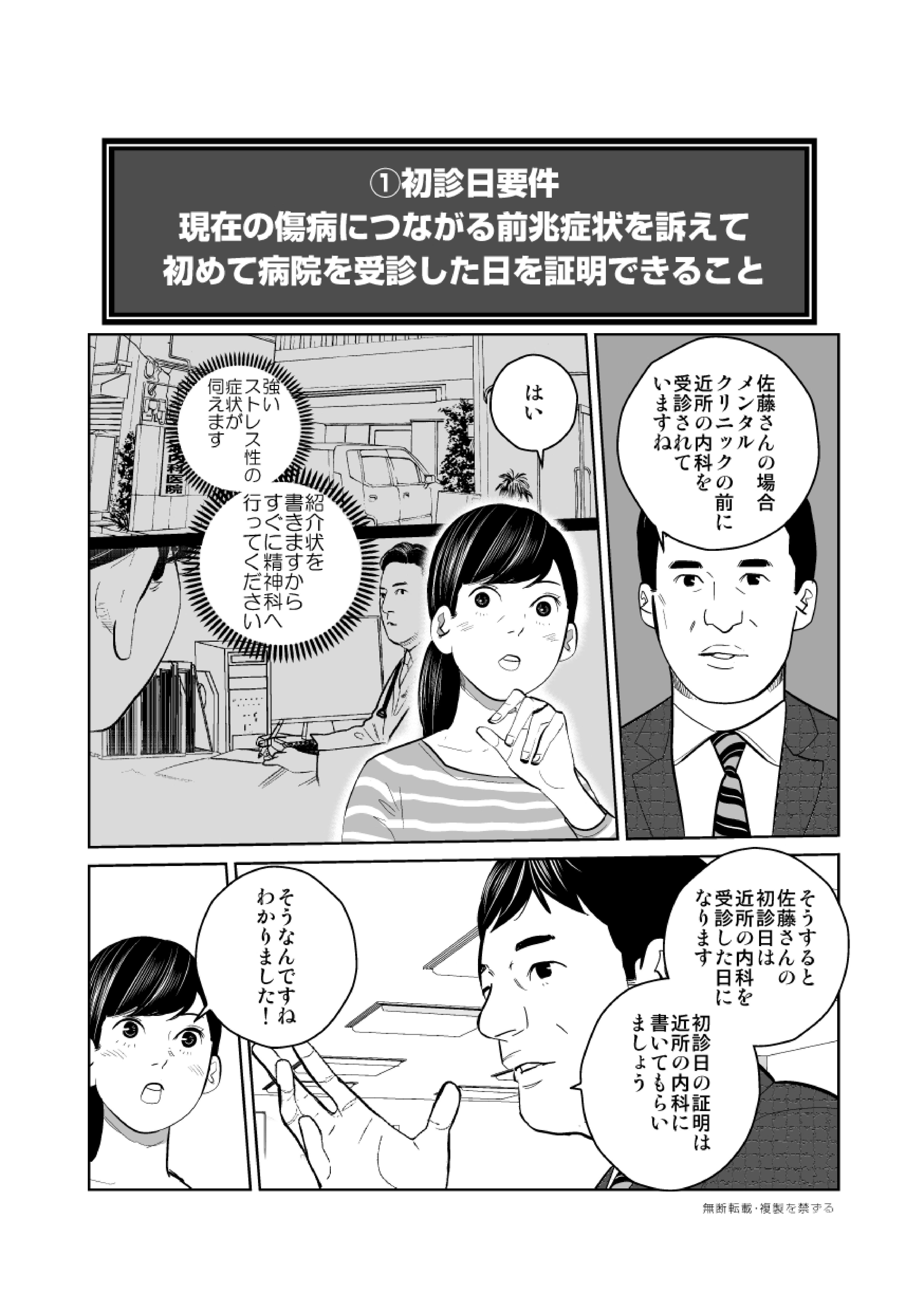 page-14-001