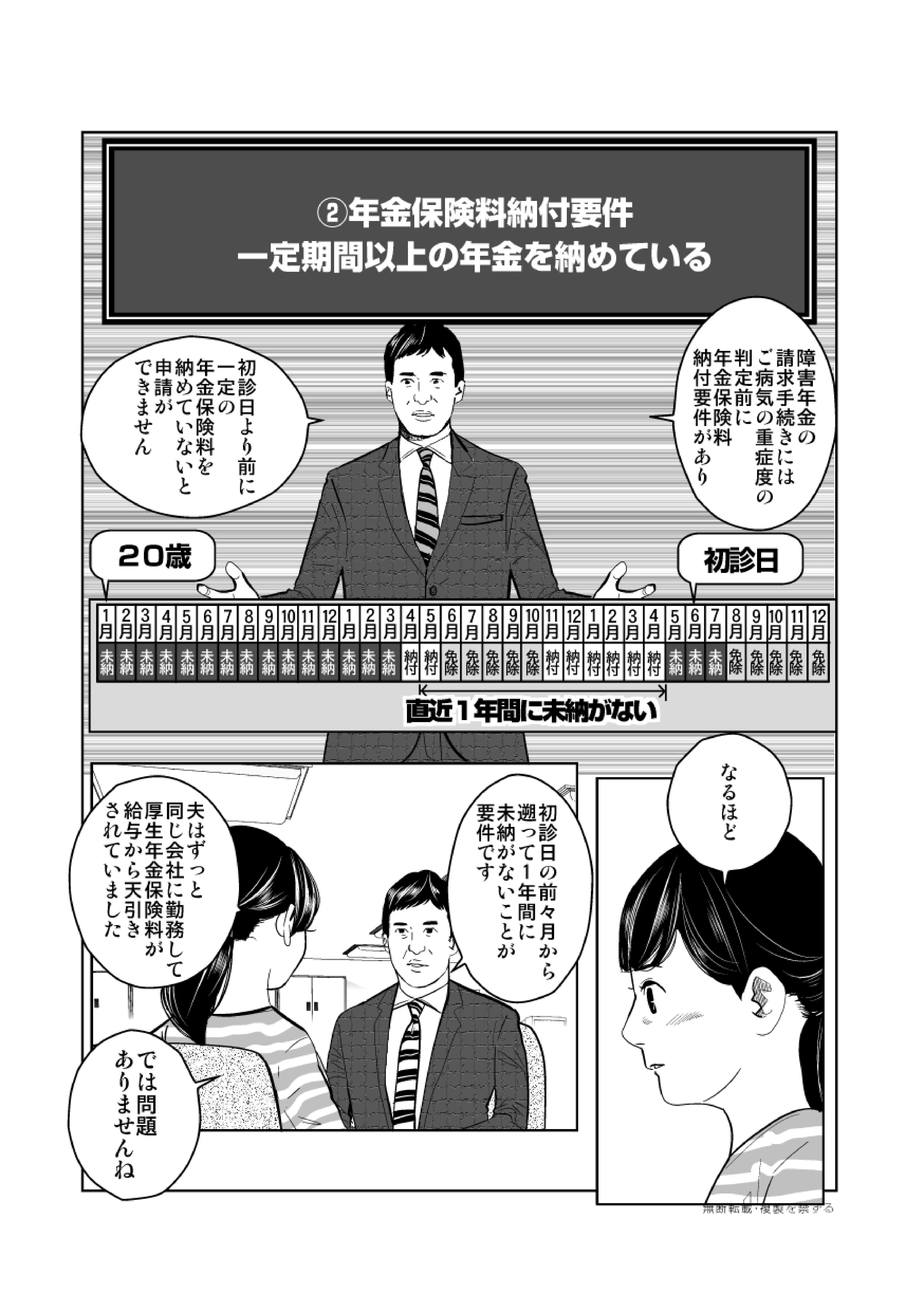 page-15-001