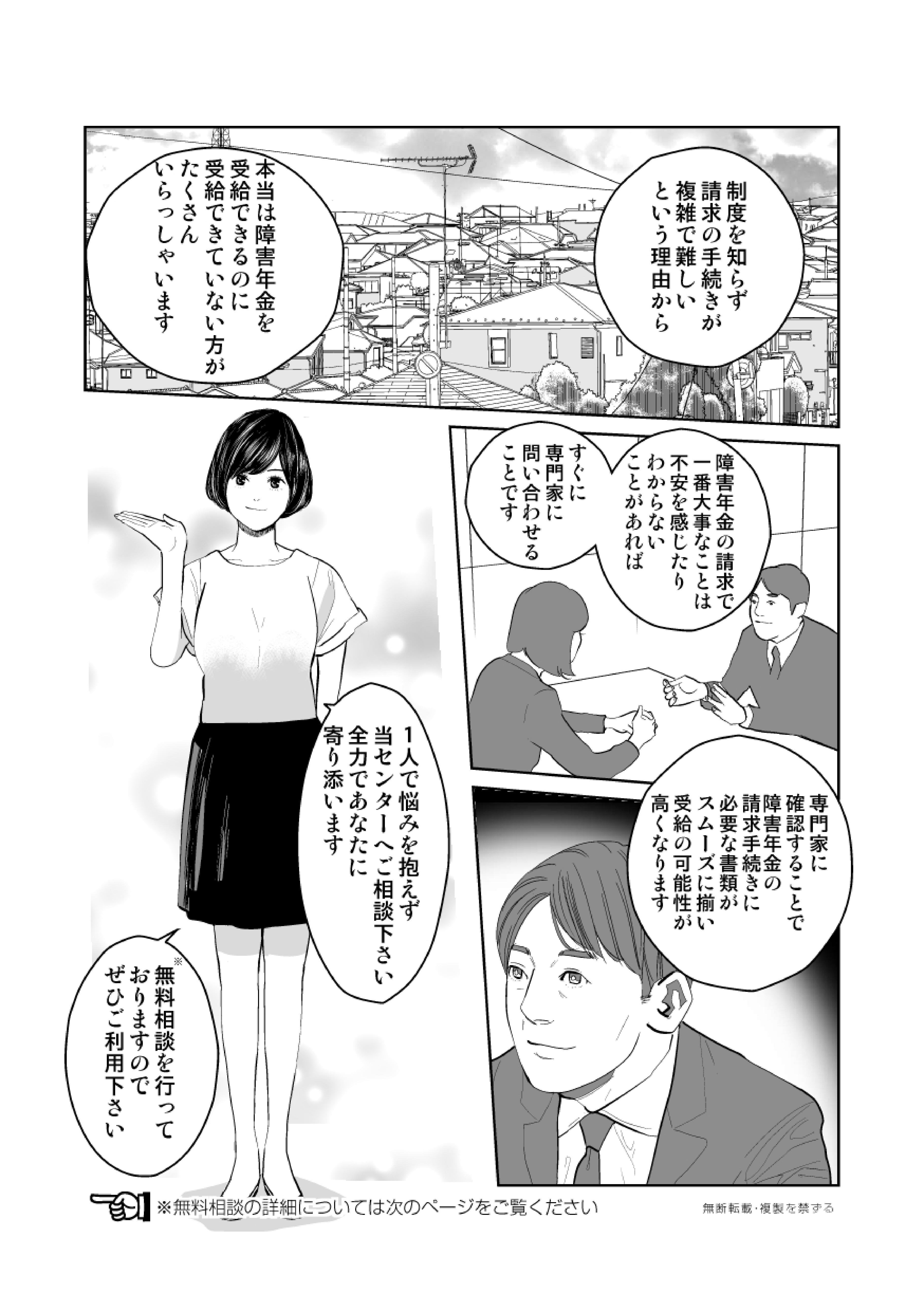 page-25-001